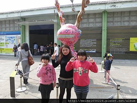2014.03.02駁二藝術特區--鬼太郎日本3D展 021.jpg