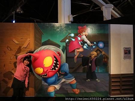 2014.03.02駁二藝術特區--鬼太郎日本3D展 058.jpg