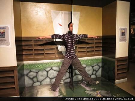2014.03.02駁二藝術特區--鬼太郎日本3D展 065.jpg