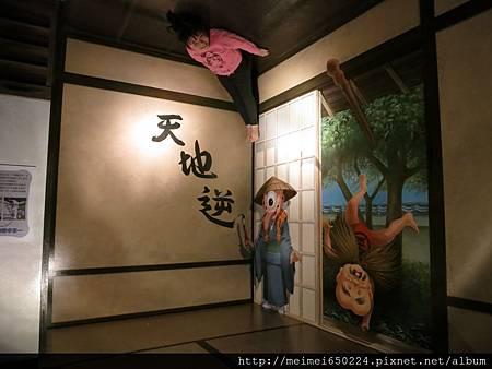 2014.03.02駁二藝術特區--鬼太郎日本3D展 072.jpg