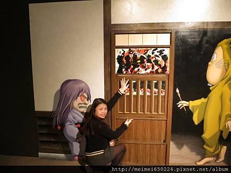 2014.03.02駁二藝術特區--鬼太郎日本3D展 085.jpg