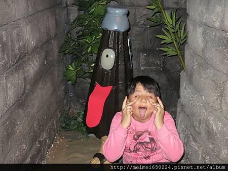 2014.03.02駁二藝術特區--鬼太郎日本3D展 097.jpg