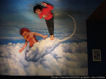 2014.03.02駁二藝術特區--鬼太郎日本3D展 121.jpg