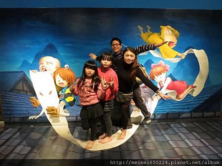 2014.03.02駁二藝術特區--鬼太郎日本3D展 135.jpg