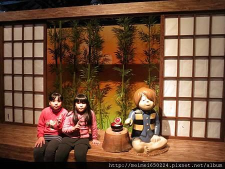 2014.03.02駁二藝術特區--鬼太郎日本3D展 139.jpg