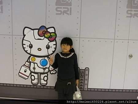2014.03.02夢時代--Kitty未來樂園 015.jpg