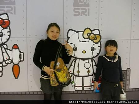 2014.03.02夢時代--Kitty未來樂園 017.jpg