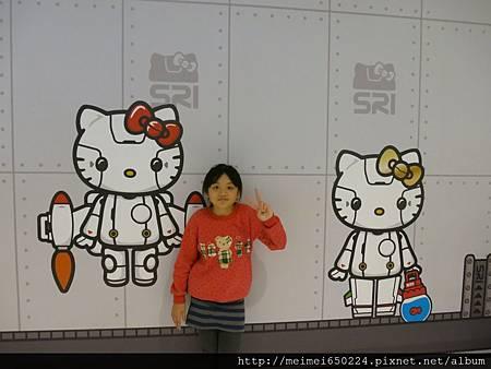 2014.03.02夢時代--Kitty未來樂園 019.jpg