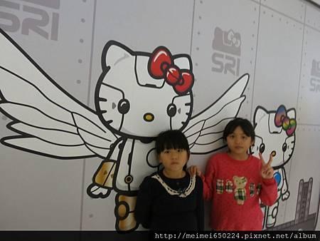 2014.03.02夢時代--Kitty未來樂園 020.jpg