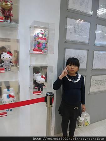 2014.03.02夢時代--Kitty未來樂園 021.jpg