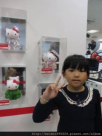 2014.03.02夢時代--Kitty未來樂園 022.jpg