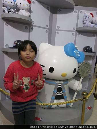 2014.03.02夢時代--Kitty未來樂園 023.jpg