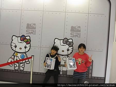 2014.03.02夢時代--Kitty未來樂園 028.jpg