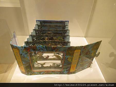 2014.04.20高雄--夢時代立體卡片展 036.jpg