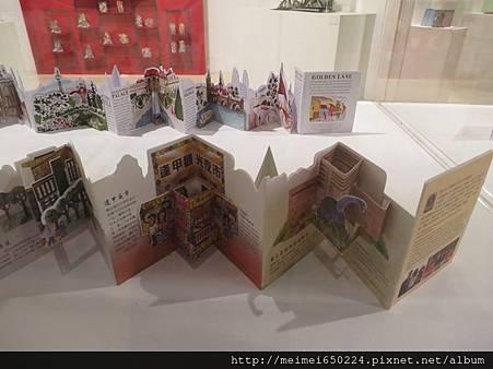2014.04.20高雄--夢時代立體卡片展 038.jpg