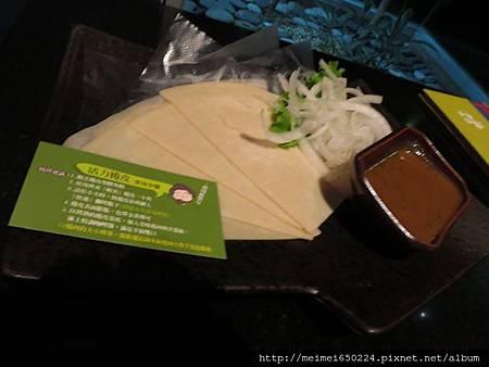 2014.05.09永康店碳佐麻理 032.jpg