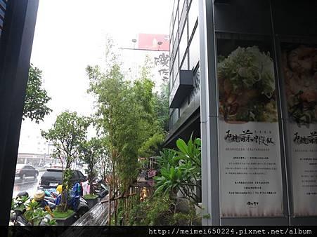 2014.05.09永康店碳佐麻理 053.jpg