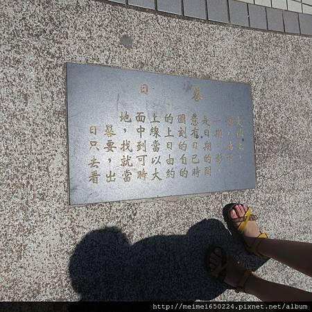2014.06.02南投--天空之橋&猴探井 063.jpg