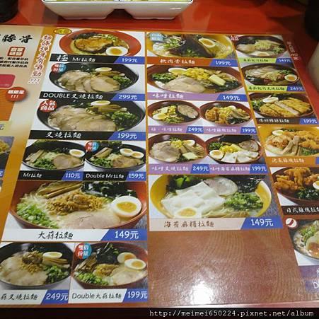 2014.07.04永康-- Mr.拉麵 014.jpg