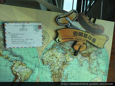 2014.07.20台南--黑橋牌-香腸博物館 018.jpg