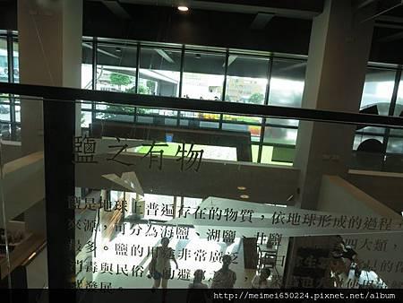 2014.07.20台南--黑橋牌-香腸博物館 026.jpg