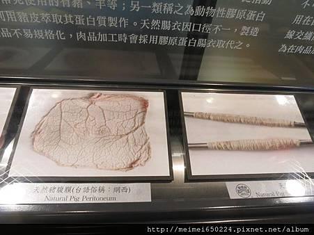 2014.07.20台南--黑橋牌-香腸博物館 043.jpg
