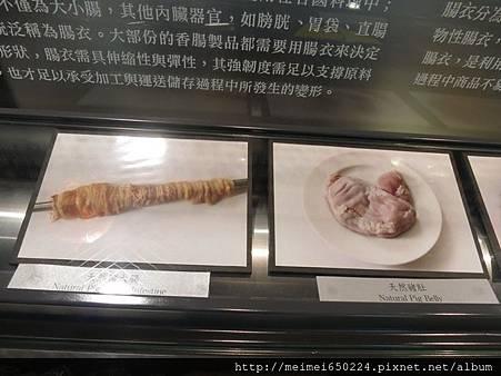 2014.07.20台南--黑橋牌-香腸博物館 040.jpg