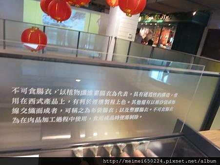 2014.07.20台南--黑橋牌-香腸博物館 042.jpg