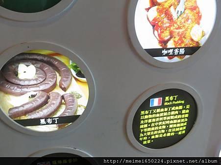 2014.07.20台南--黑橋牌-香腸博物館 047.jpg