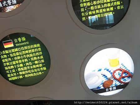 2014.07.20台南--黑橋牌-香腸博物館 048.jpg
