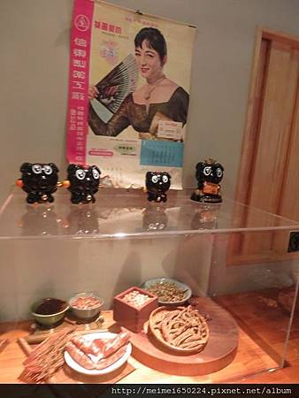 2014.07.20台南--黑橋牌-香腸博物館 073.jpg