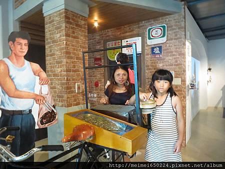 2014.07.20台南--黑橋牌-香腸博物館 090.jpg