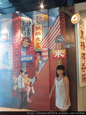 2014.07.20台南--黑橋牌-香腸博物館 096.jpg