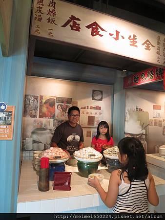2014.07.20台南--黑橋牌-香腸博物館 099.jpg