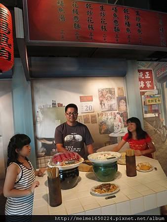 2014.07.20台南--黑橋牌-香腸博物館 100.jpg