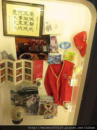 2014.07.20台南--黑橋牌-香腸博物館 116.jpg