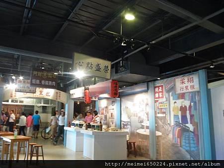 2014.07.20台南--黑橋牌-香腸博物館 127.jpg