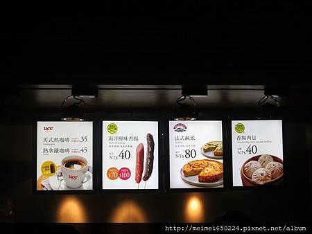 2014.07.20台南--黑橋牌-香腸博物館 150.jpg