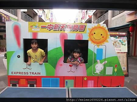 2014.07.19台中--益民一中商圈 014.jpg