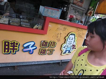 2014.07.19台中--益民一中商圈 033.jpg