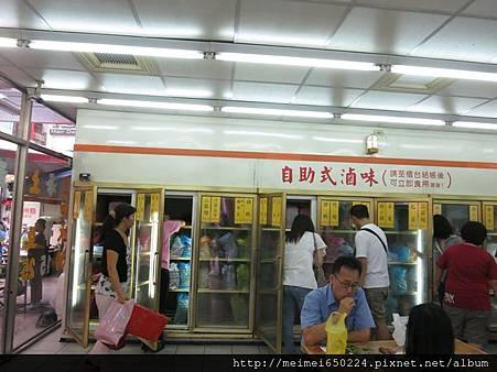 2014.07.19台中--益民一中商圈 038.jpg