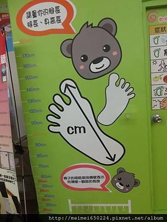 2014.07.20台中--樂活觀光襪廠 008.jpg