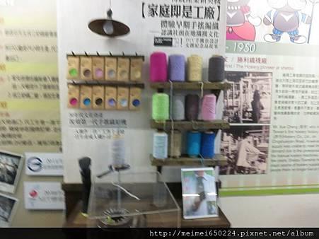 2014.07.20台中--樂活觀光襪廠 011.jpg