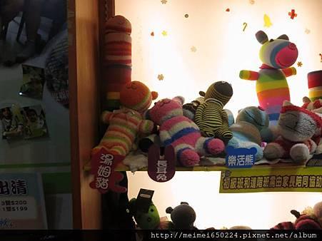 2014.07.20台中--樂活觀光襪廠 035.jpg