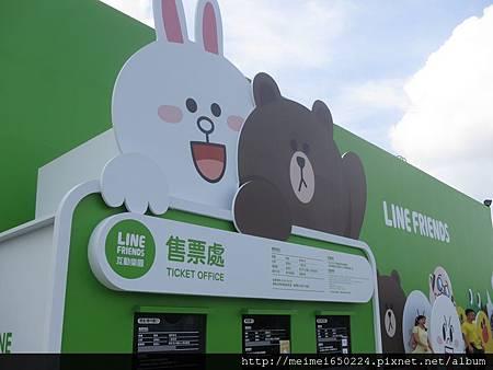 2014.07.19台中--LINE互動樂園 004.jpg