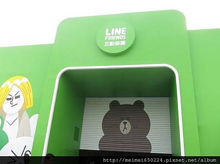 2014.07.19台中--LINE互動樂園 013.jpg