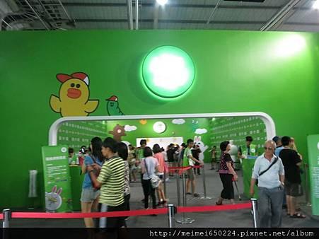 2014.07.19台中--LINE互動樂園 016.jpg