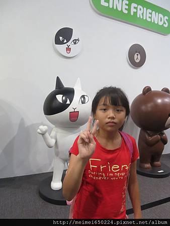 2014.07.19台中--LINE互動樂園 031.jpg