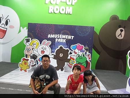 2014.07.19台中--LINE互動樂園 131.jpg