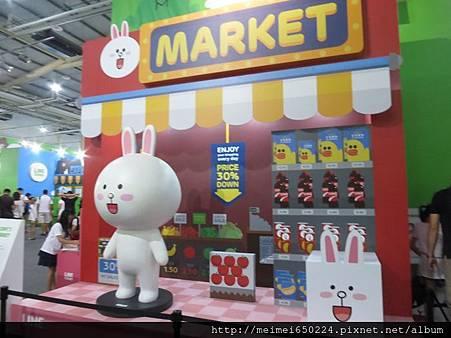 2014.07.19台中--LINE互動樂園 147.jpg
